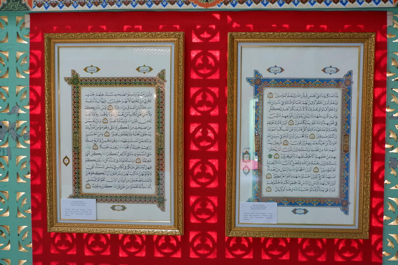 Mushaf Albabkani